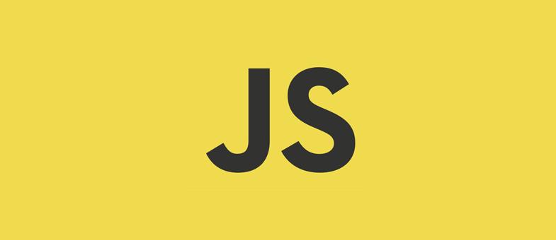[JavaScript] ECMAScript 2020